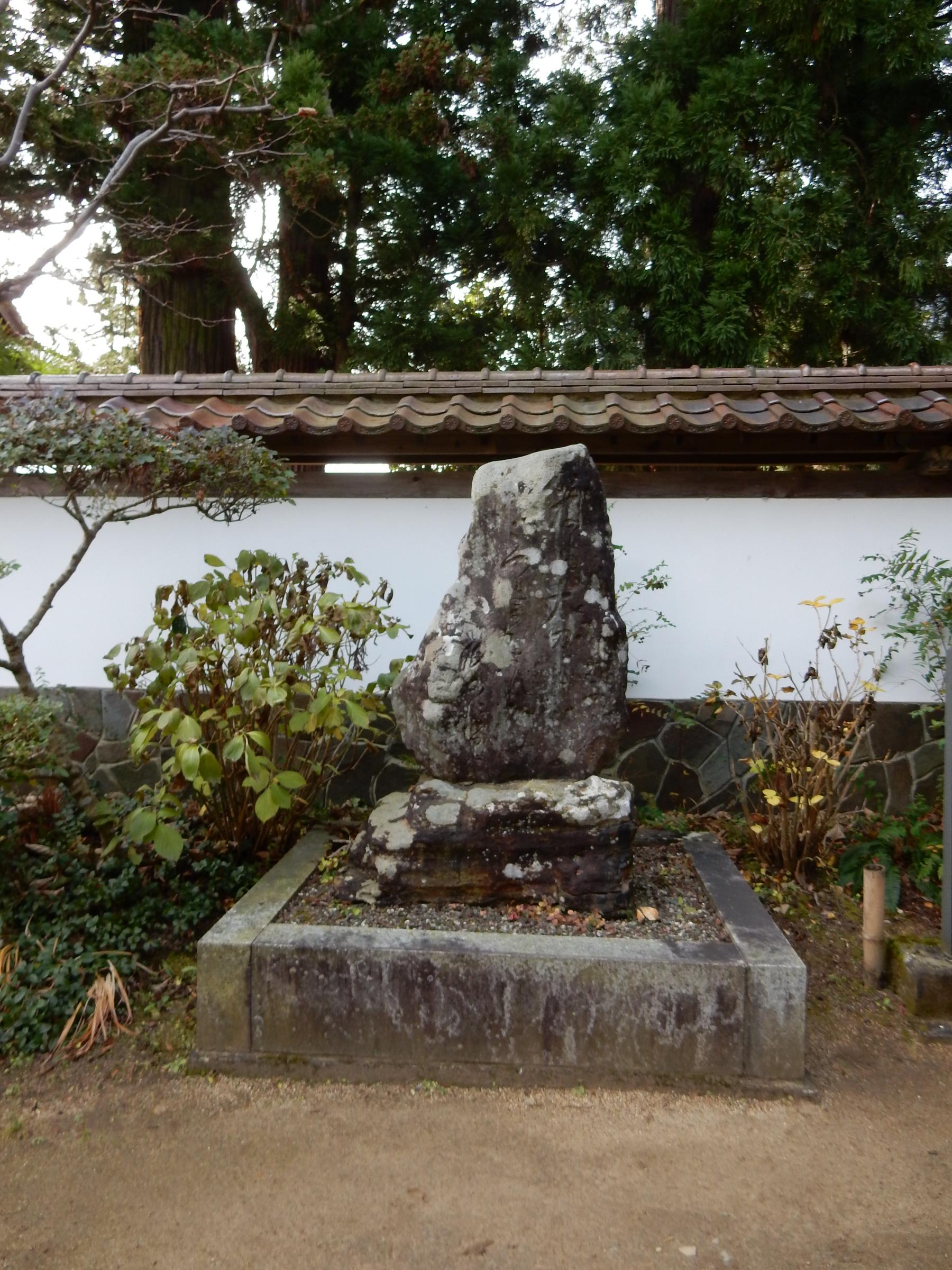 松尾芭蕉の歌碑